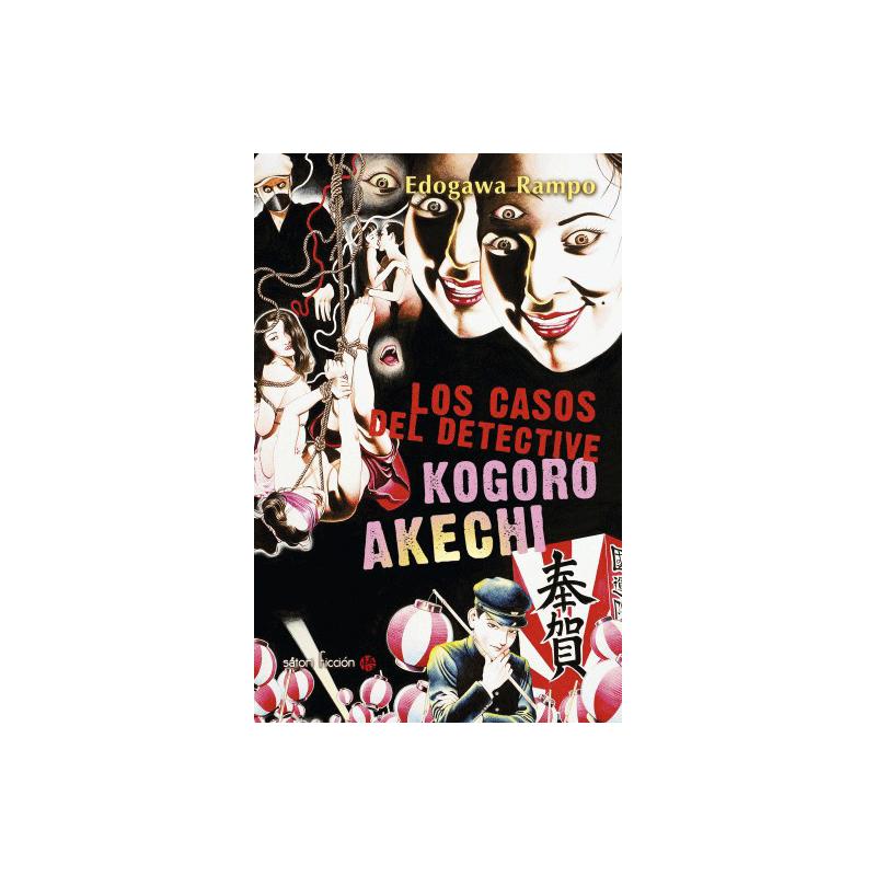 Los casos del detective Kogoro Akechi