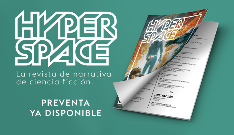 Preventa Hyperspace.